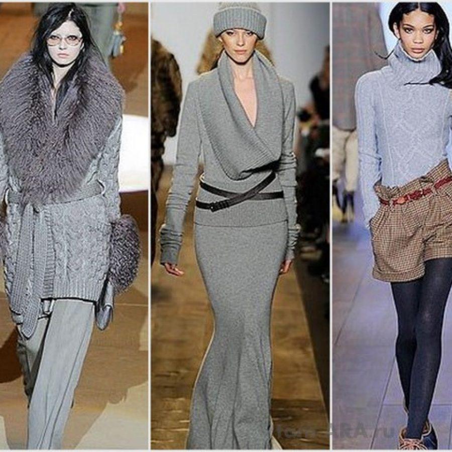 мода, трикотаж