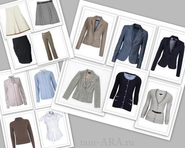 комплект одежды на собеседование