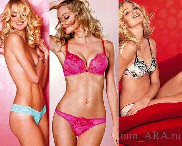 Соблазнительное белье в коллекции от Victoria's Secret