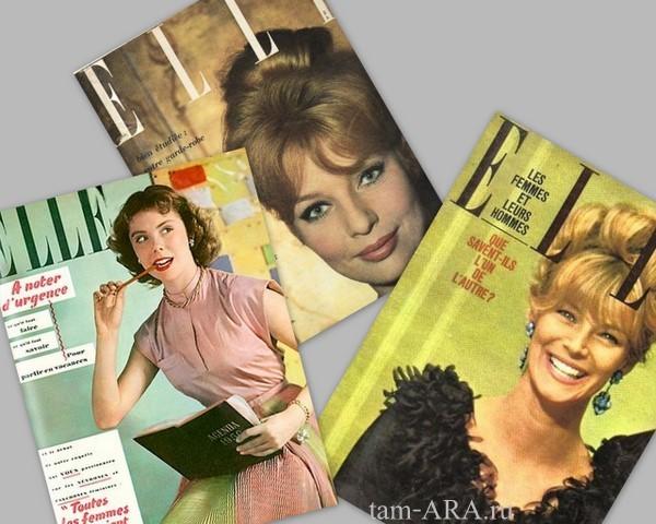 Где купить модные глянцевые журналы «Elle»