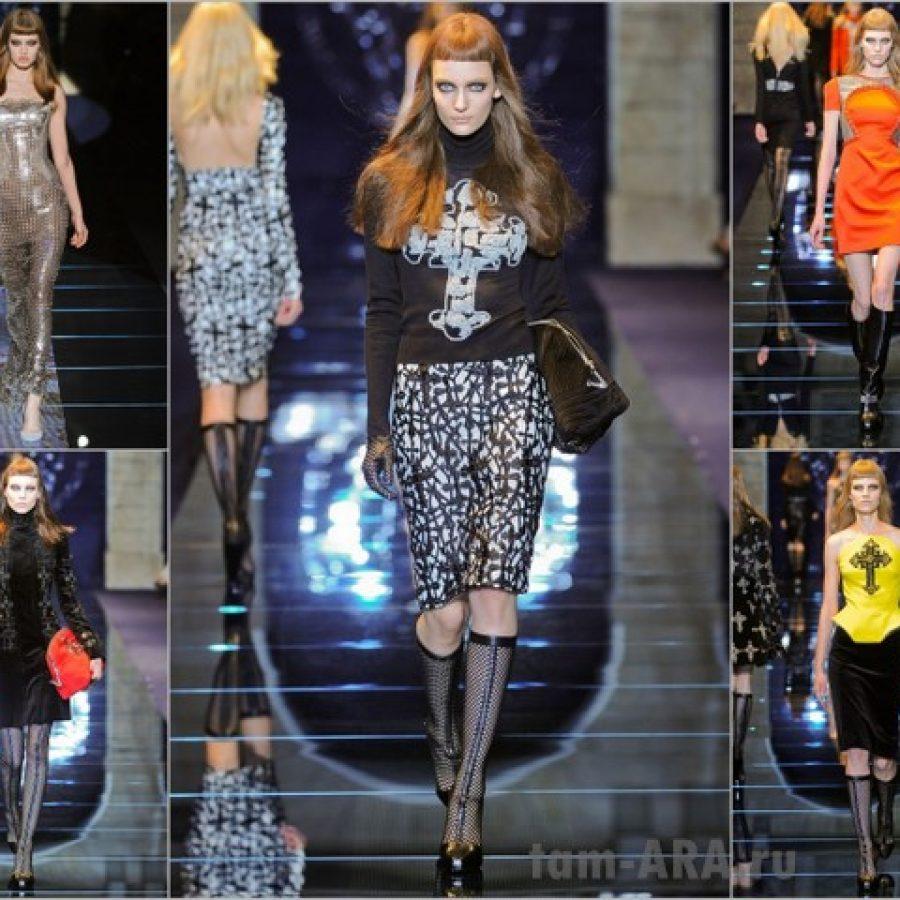 Versace коллекция одежды, Неделя моды в Милане