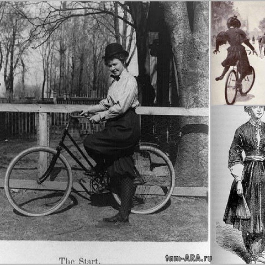 Брюки, история женской моды