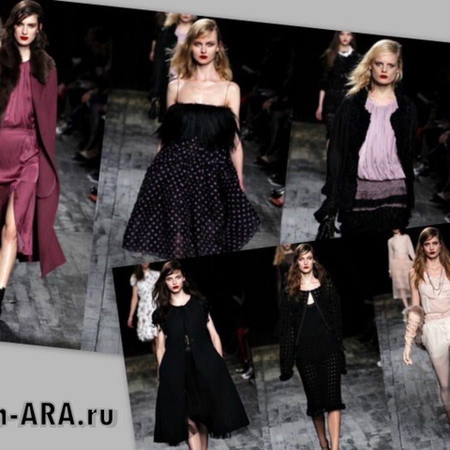Коллекция одежды Nina Ricci