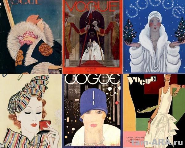 История создания модного  журнала Vogue