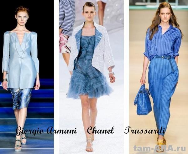 модные тенденции лета 2012, синий цвет