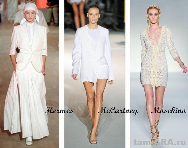 тенденции на лето - белый цвет, Hermes, McCartney, Moschino