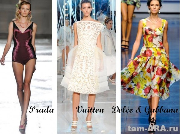 Пятидесятые годы, Prada, Vuitton, Dolce & Gabbana, тренд сезона лета 2012