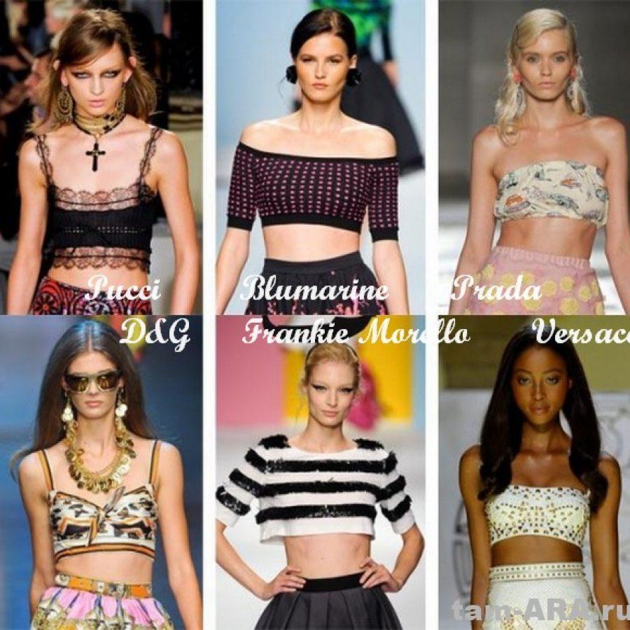 Минитопы - горячие тенденции лета 2012, Pucci, Blumarine, Prada, D&G, Frankie Morello, Versace