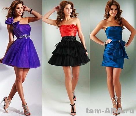 Как подобрать выпускное платье по фигуре