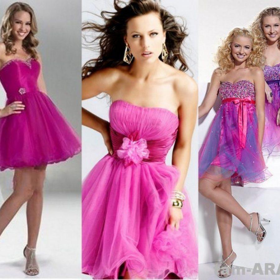 модные розовые выпускные платья