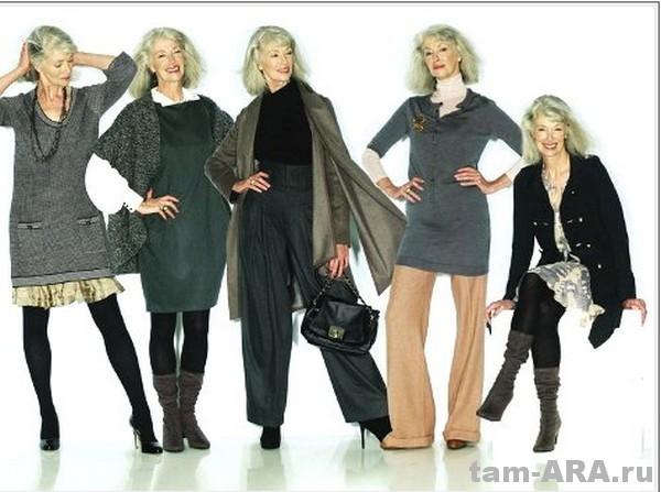 гардероб для дам элегантного возраста