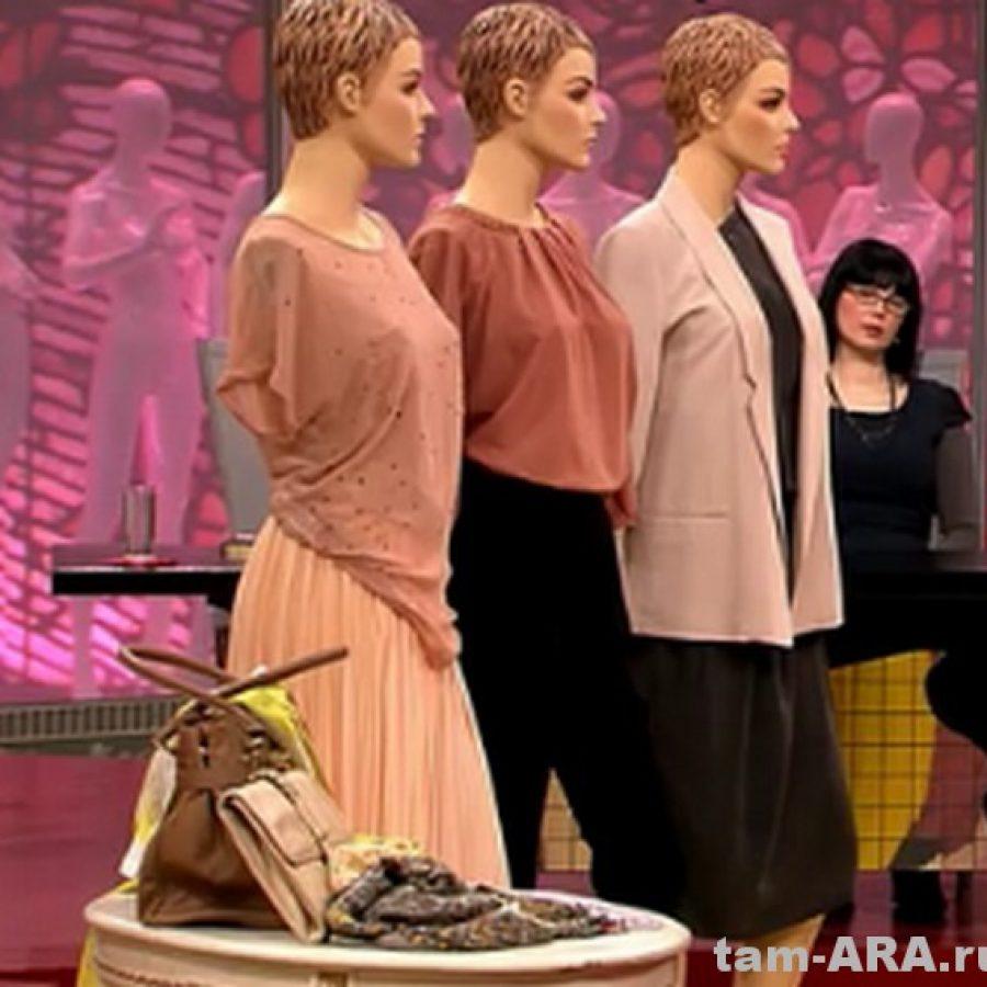 одежда для дам