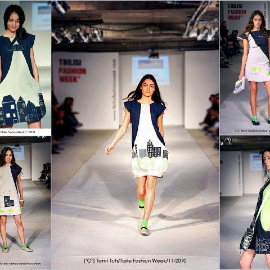 дизайнер одежды