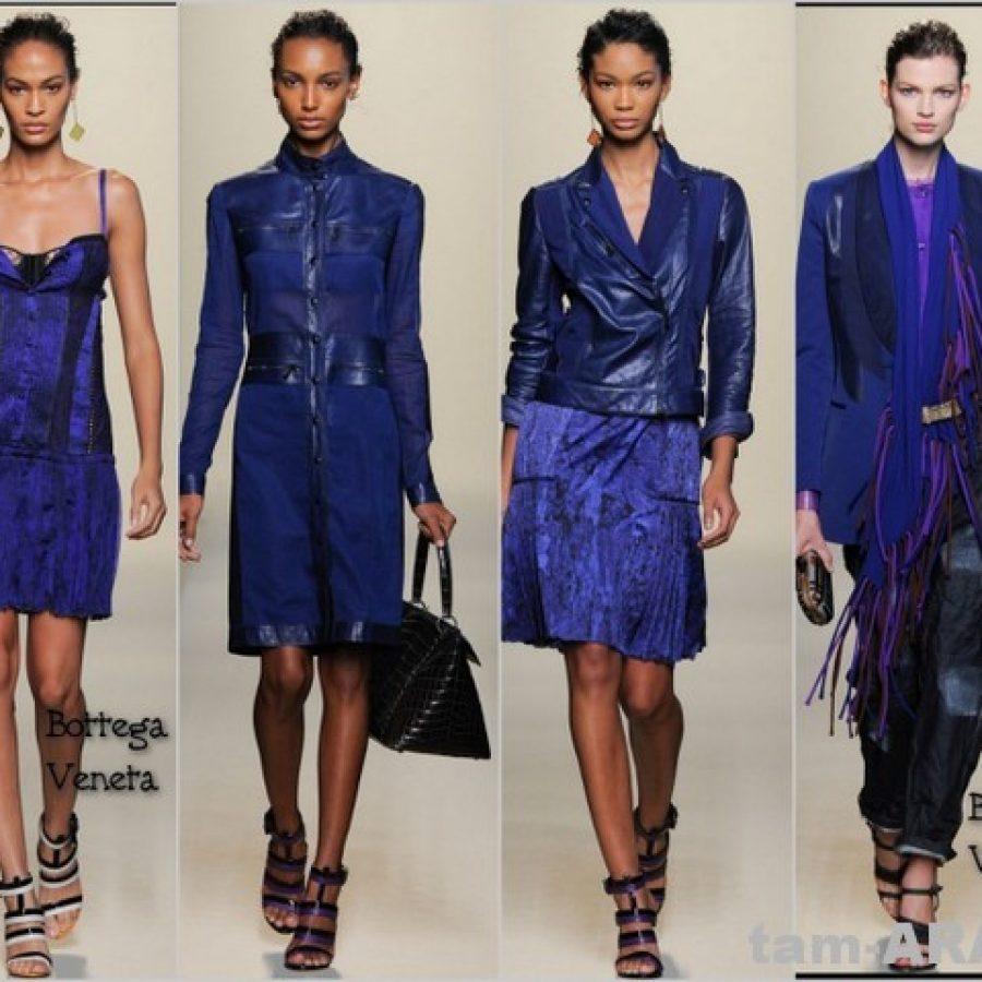 модный цвет сезона - синий