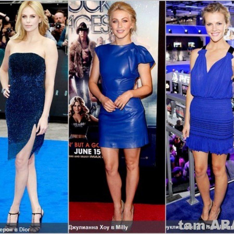 модный синий цвет
