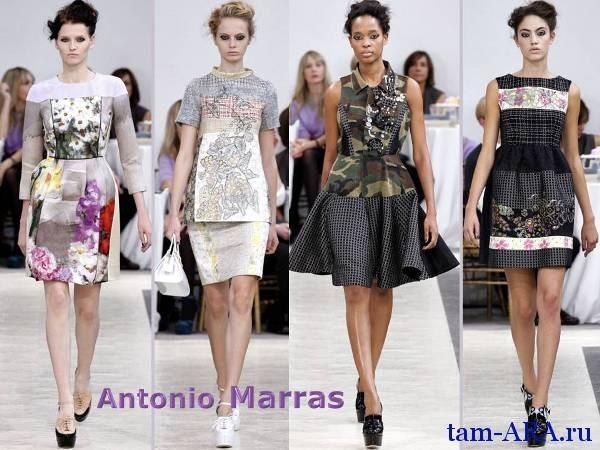 Милан весенне-летняя коллекция 2013 Antonio Marras
