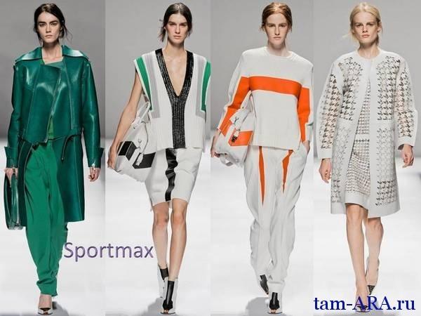 Sportmax  весна-лето 2013, неделя моды в Милане