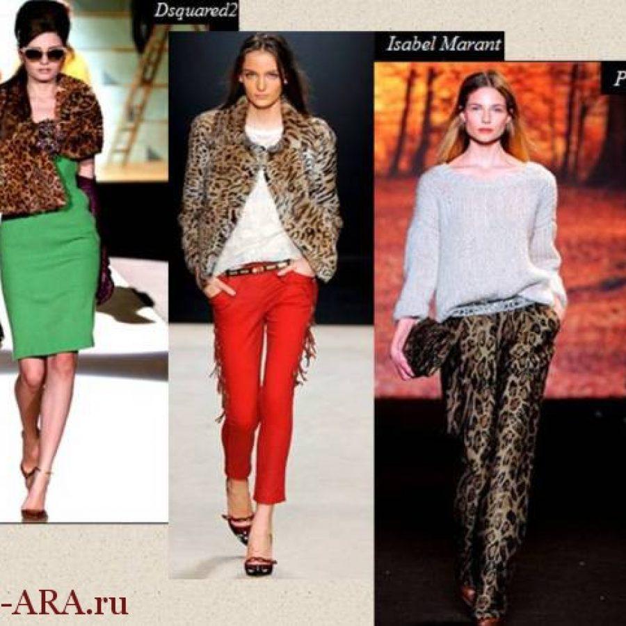 леопардовый принт в моде