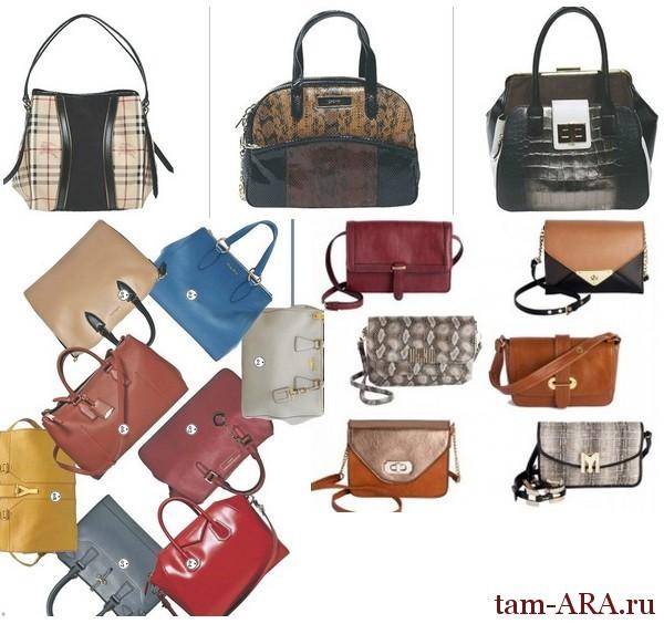 Модные женские сумки, тенденции