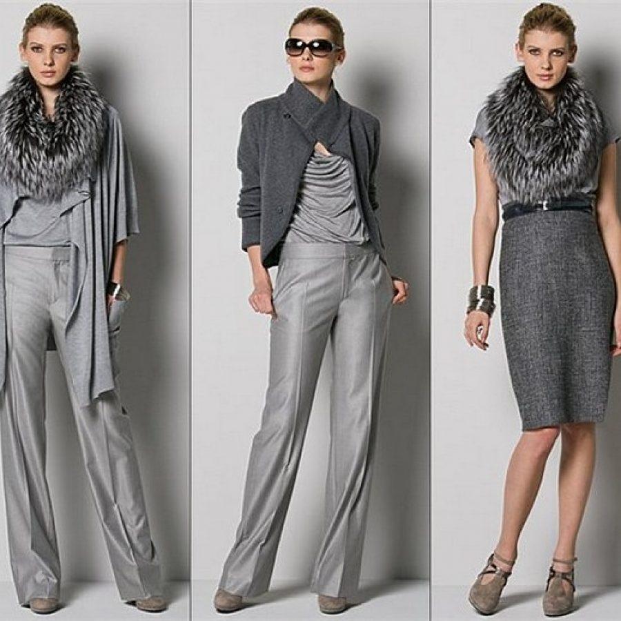 стиль деловая одежда