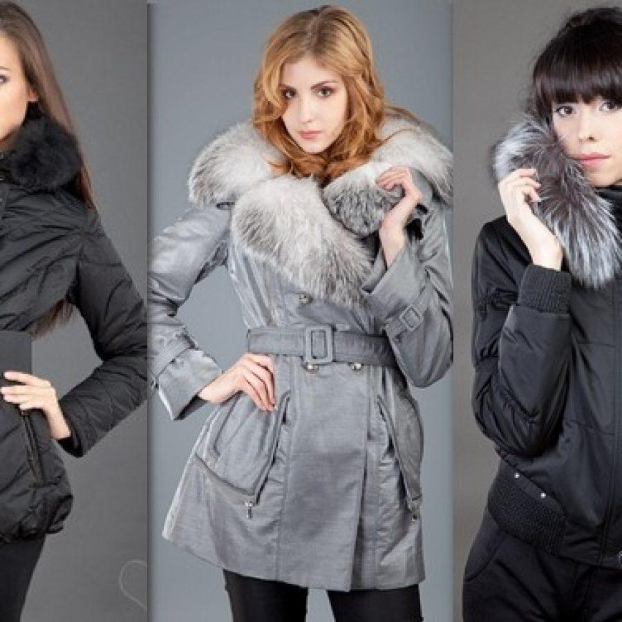 купить куртки в интернет магазине