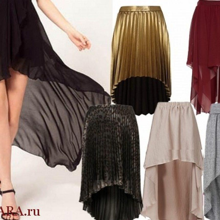 модные юбки с ассиметричным подолом