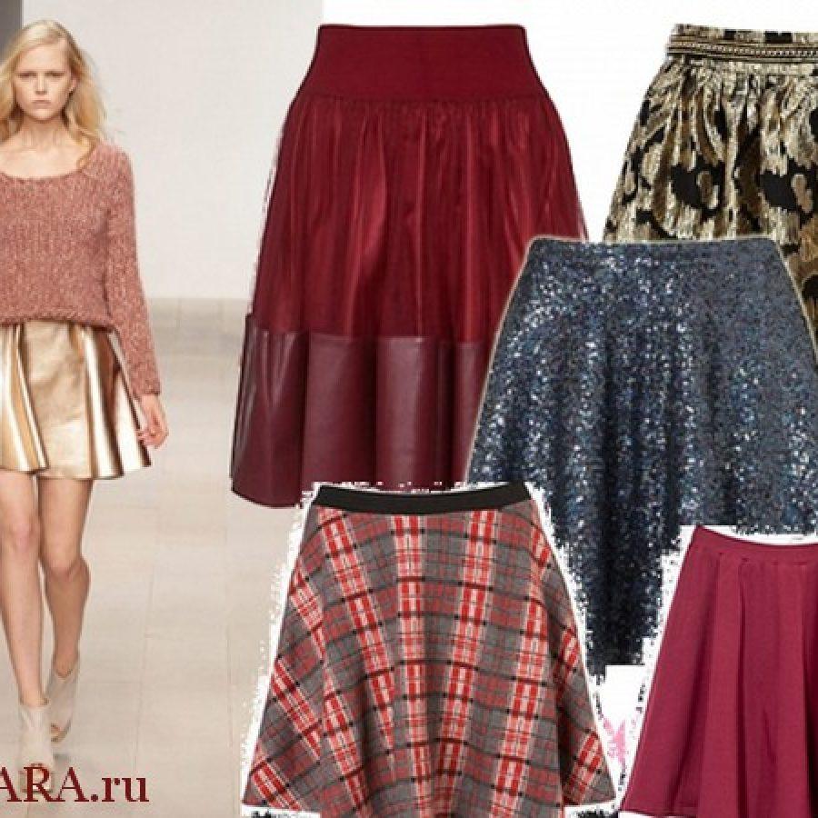 стильные расклешеные юбки на 2013 год