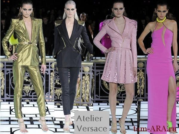 Неделя моды в Париже, Версаче и Диор — колдуньи и эльфы