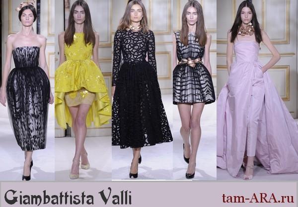 Giambattista Valli неделя моды в Париже  весенне-летнияя коллекция 2013 года