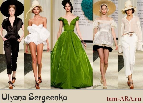 Ulyana Sergeenko  неделя моды в Париже  весенне-летнияя коллекция 2013 года