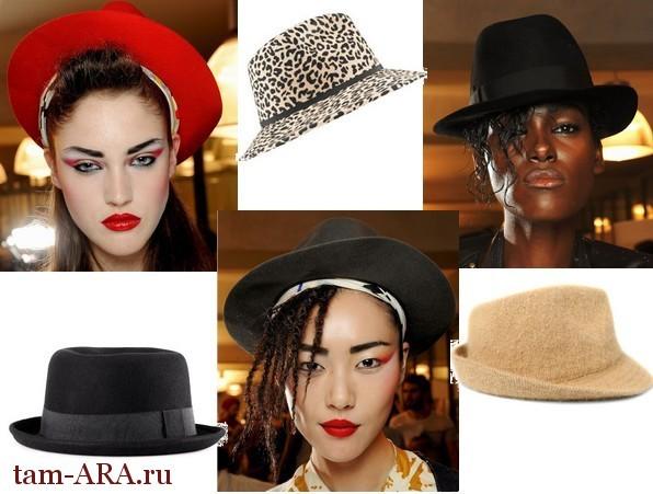 модные шляпы, федора