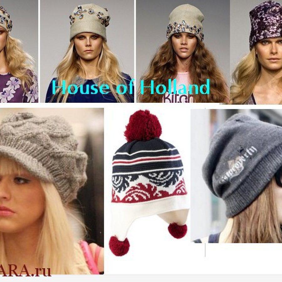 модные вязаные шапки