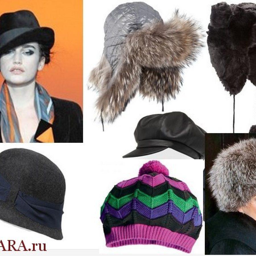сезон зимы 2013, модные головные уборы