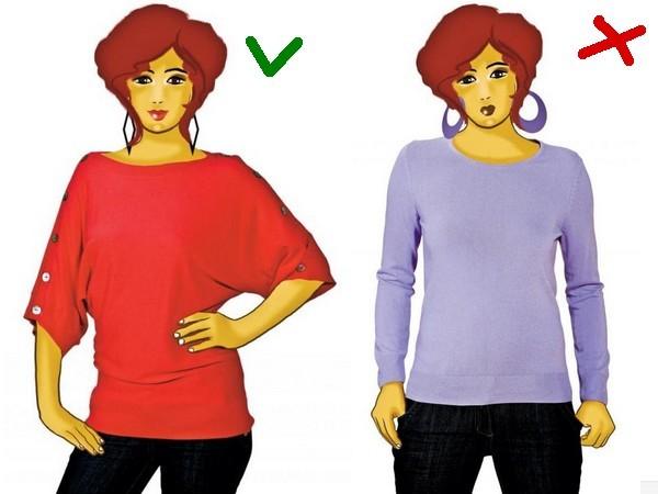 какую одежду носить, если узкие плечи