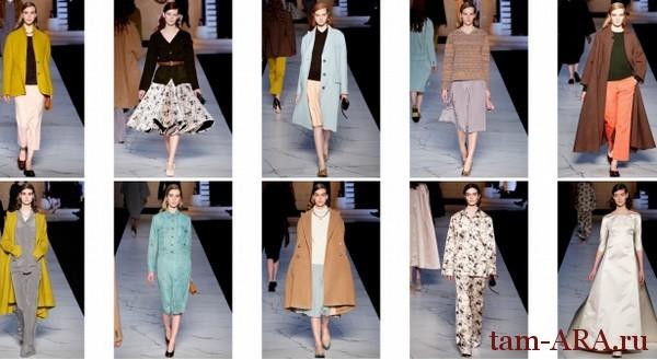 Первые дни парижской недели моды: лучшее