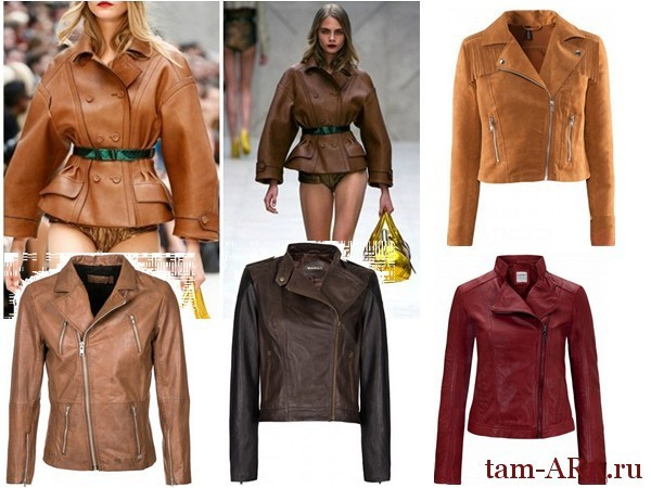 модные кожаные куртки весна 2013