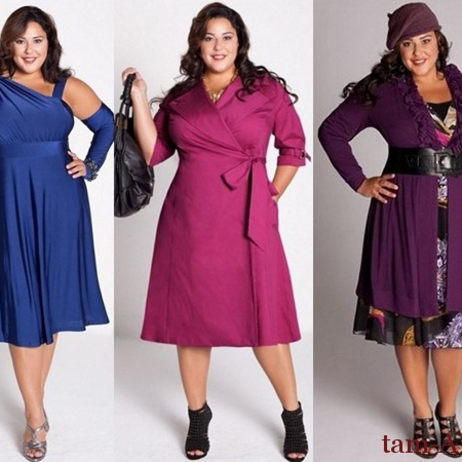какую одежду выбрать полным женщинам