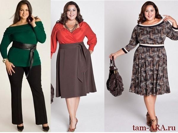 Каталог одежды для стройных женщин