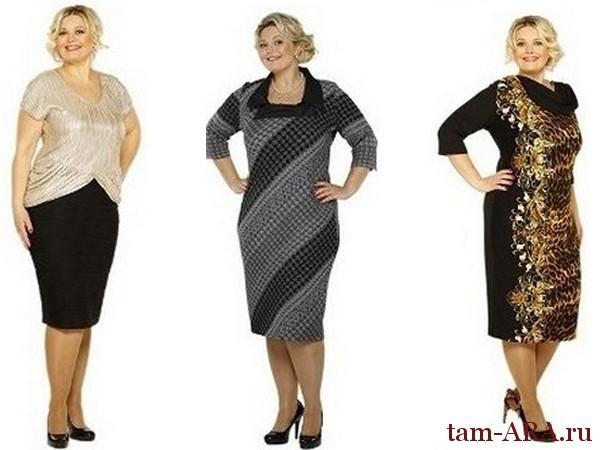 стильная одежда для толстушек
