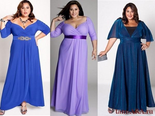 элегантное платье для полной дамы