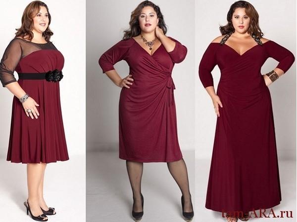 Нет полных женщин, есть тесная одежда (более 50 примеров стильной одежды)