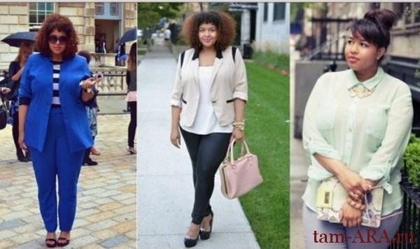 стильная одежда для полных девушек