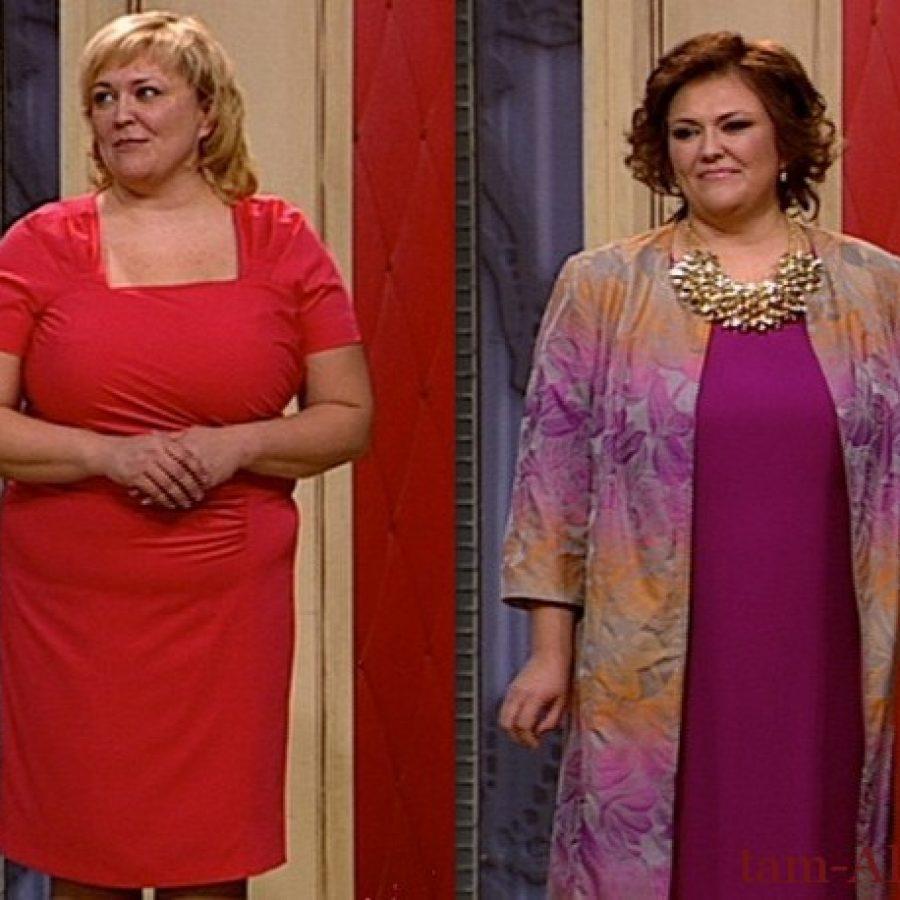 лишний вес и стиль