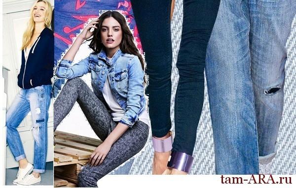 модные тенденции в одежде - джинсы