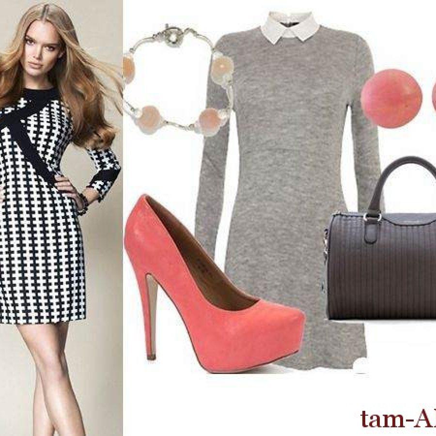 стильные летние платья для офиса