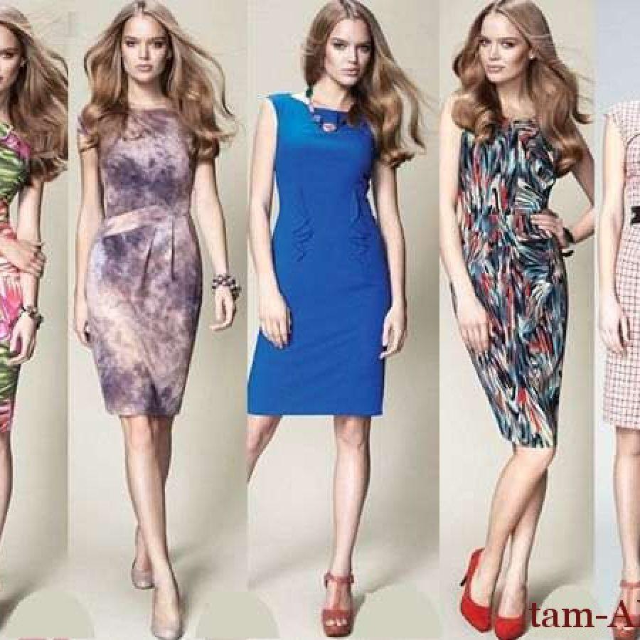 модные офисные платья
