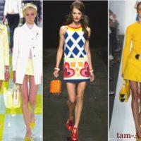 современная модная юбка