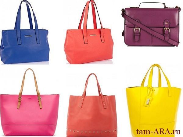 яркие модные сумки