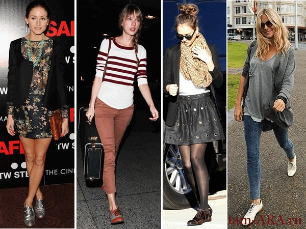 модные оксфордские туфли с чем носить