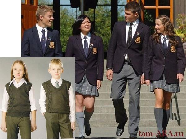 идеальная школьная форма